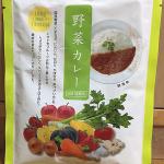 【実食レビュー】野菜カレー180g